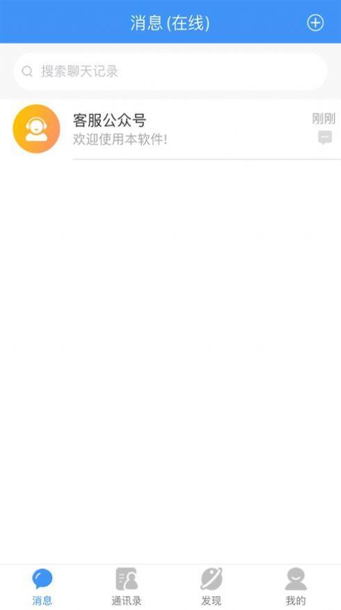 悠聊电话聊天网app下载