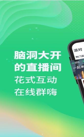 Haya社交app手机版