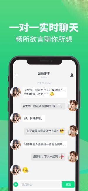 Haya社交app安卓版 v1.0 官方免费版