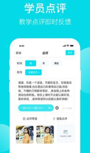 天天看宝贝app安卓版 v2.0.5 官方免费版