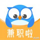 兼职啦安卓版 4.3.7官方最新版