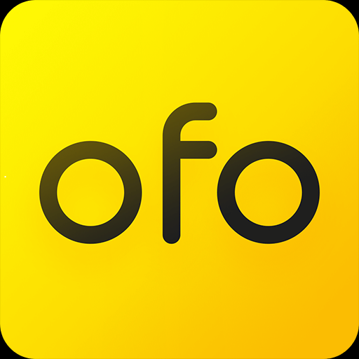 ofo共享单车app下载