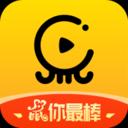 章鱼直播app下载