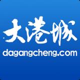 大港城app下载
