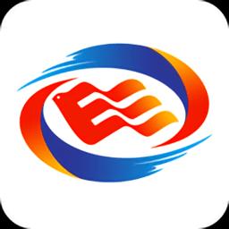 诸暨e网安卓版 v4.3.5官方最新版