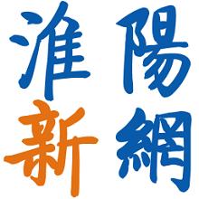 淮阳新网app下载
