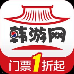 韩游网app下载