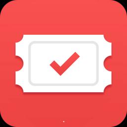 抢票助手app下载