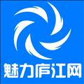魅力庐江网app下载