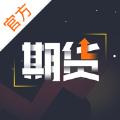 联助期货安卓版 v1.0 官方免费版