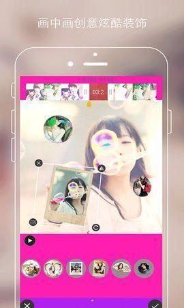 秋葵视频安卓版 v8.5.7 官方免费版