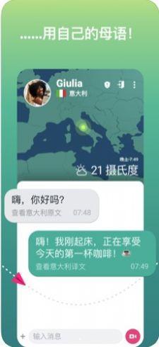 ablo官网下载