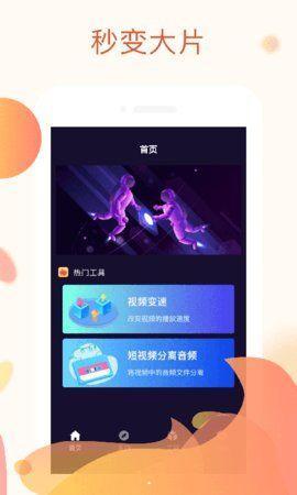 秋葵视频app无限次数破解版