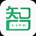 智竣生活app下载