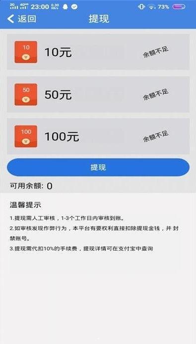 优享赚红包版安卓版 v1.0.0 官方免费版