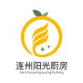 连州阳光厨房app下载