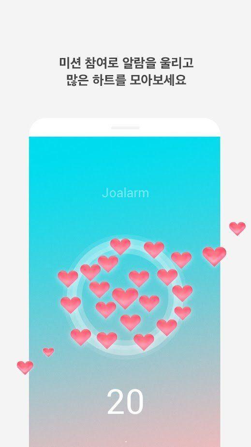 韩国恋爱铃app苹果版