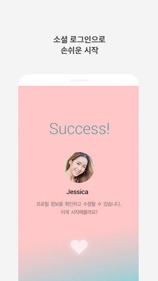 韩国恋爱铃app下载