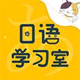 日语学习室app下载