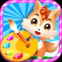 儿童游戏涂色绘画app下载