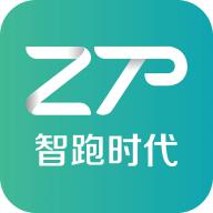 智跑时代app下载