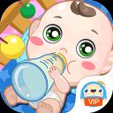 照顾小宝宝app下载
