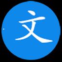 语文助手安卓版 v2.20.36 最新免费版