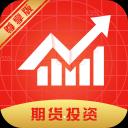 期货投资app下载