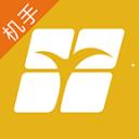农田管家机手端app下载