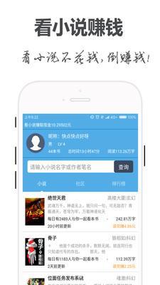 手阅app下载