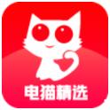 电猫精选app下载
