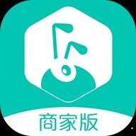 蚂蚁综服商家端app下载