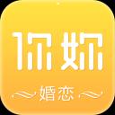 你妳婚恋手机版 v2.1.3 官方最新版