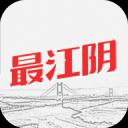 最江阴app下载