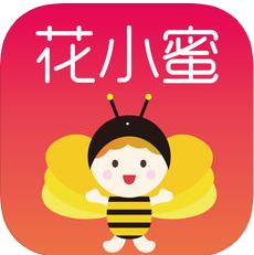 花小蜜app下载
