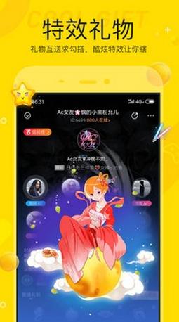 兔兔玩友安卓版 v3.1.2 最新免费版截图