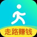走路兑换app下载