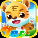 虎小阳英语安卓版 v1.0.9 最新免费版