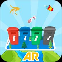 环保小达人app下载