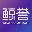 鲸誉app下载