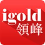 领峰贵金属app下载