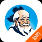 飞救e信app下载