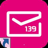 139邮箱轻量版app下载