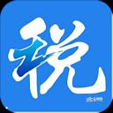 浙江税务app下载