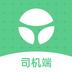 通村村司机端安卓版 v4.7.9 官方免费版