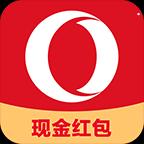 欧朋浏览器极速版app下载