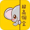 粉象优惠券安卓版 v5.1.8 官方最新版