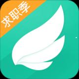 易展翅安卓版 v4.2.0 官方免费版