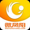 微凤阳安卓版 v4.3.0 官方最新版