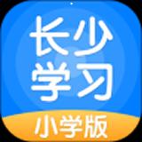 长少学习安卓版 v4.4.4.2 官方免费版